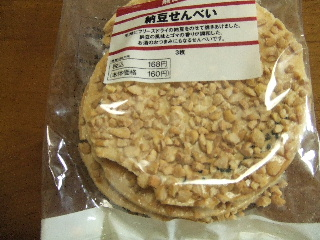 納豆せんべい