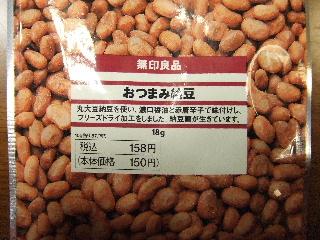 おつまみ納豆