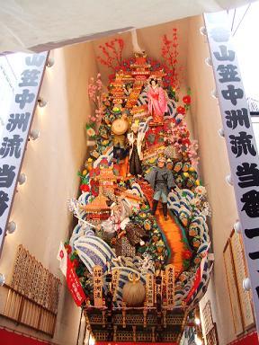 中州流れ 水戸黄門