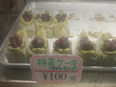 抹茶のケーキ(クロレラ入り)