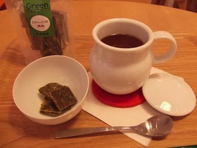 うれしの紅茶と茶黒糖
