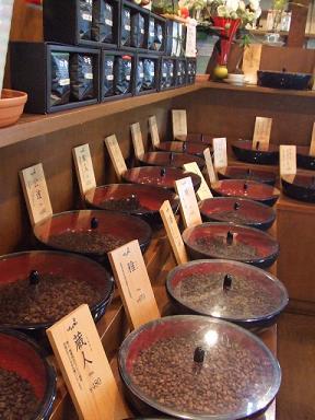 珈蔵 珈琲豆