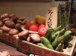 ふじけん 新鮮野菜