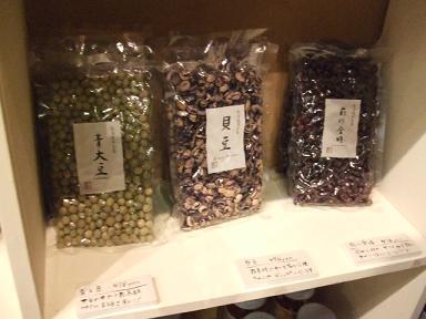 隣の売店 豆豆豆
