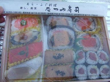 たつみ寿司 春の祭典