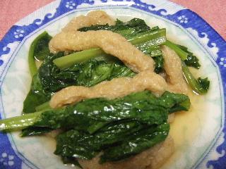 南関あげと小松菜のさっと煮