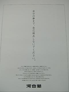 20080125150302