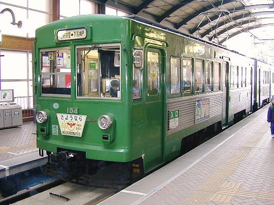 世田谷線ラスト (4)