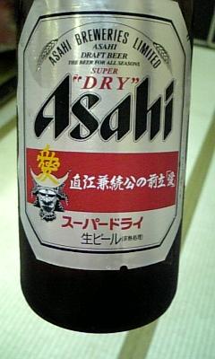 直江ビール