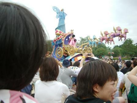 パレードパレード!