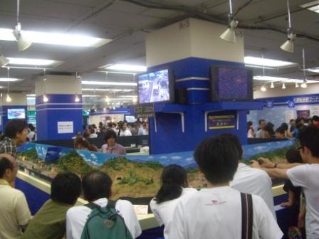 鉄道模型博①
