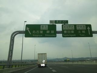 豊田ジャンクションの渋滞の原因