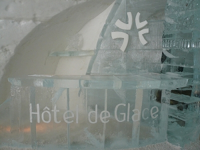 infomation desk at hotel de glace