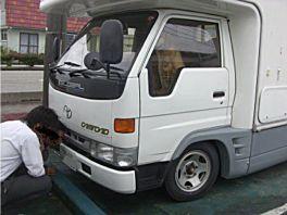 20080529car-2.jpg
