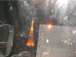 20081123tokyo2.jpg