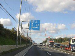 20081125chiba.jpg