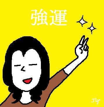 2008061001.jpg
