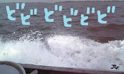2008062308.jpg
