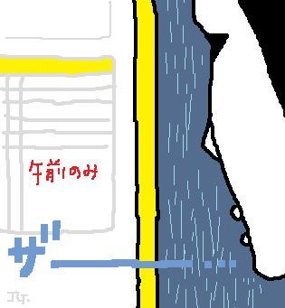 2008062508.jpg