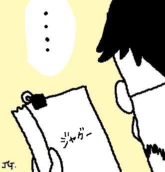 2008121004.jpg