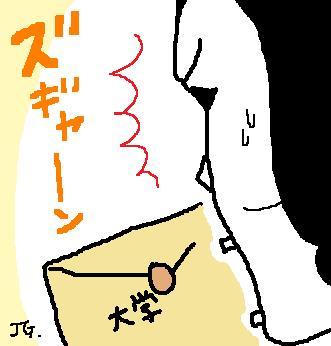 2008121011.jpg