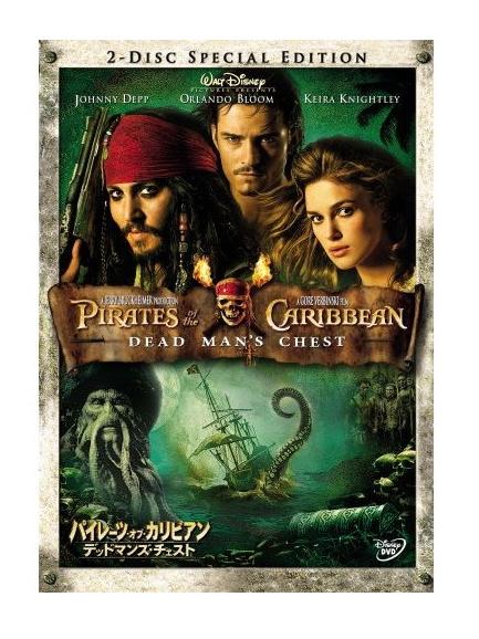 pirates2_big.jpg