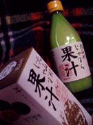 じゃばら果汁2