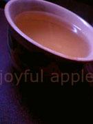 1928_柿茶