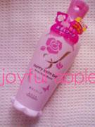 HB Precious Rose Bodysoup