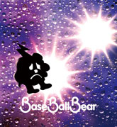 Base Ball Bear/愛してる