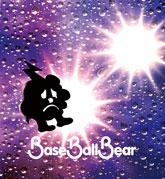 Base Ball Bear/愛してる