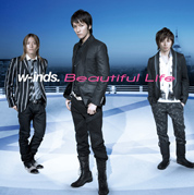 w-inds/Beautiful Life