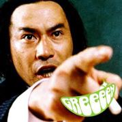 GReeeeN/人