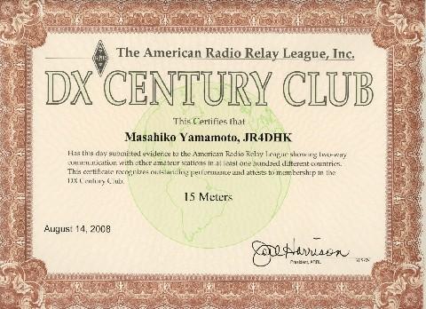 DXCC 15Meter Award