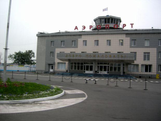 ペトロの空港ターミナル