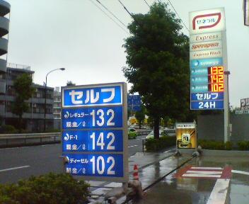 20070715081340