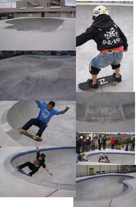 skatepark isumi1