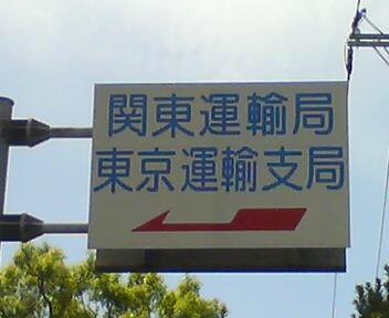 20080806140422
