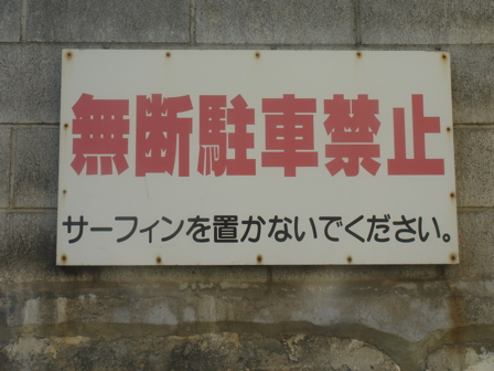 omoshirokannbann1.jpg