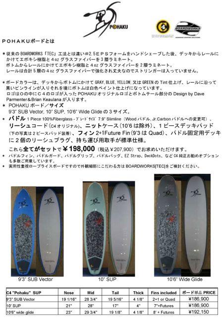 pohaku_japan.jpg