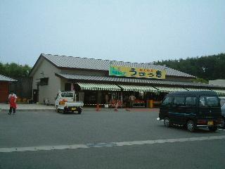 20060625-2