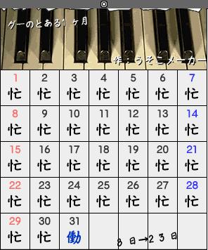20071021-3