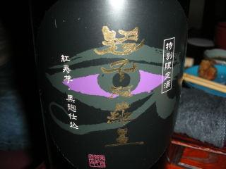 20061105-2