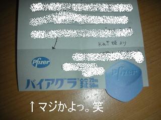 20070711-4