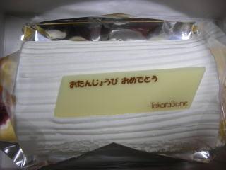 20081104-2