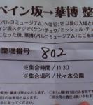 20060519212708.jpg