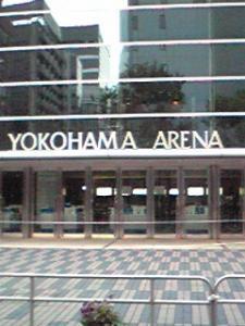 横浜 入り口