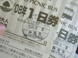 DSCF3323.jpg