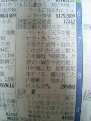 20061031201625
