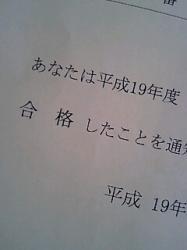 20070213134017